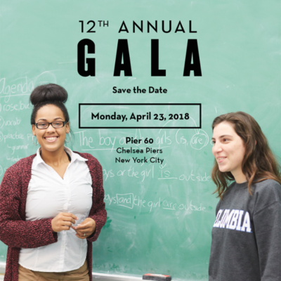 12th Annual Gala - Save The Date
